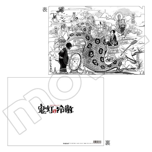 鬼灯の冷徹(原作版) クリアファイル 3巻