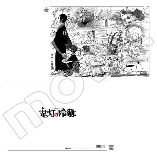 鬼灯の冷徹(原作版) クリアファイル 5巻