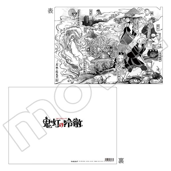 鬼灯の冷徹(原作版) クリアファイル 6巻