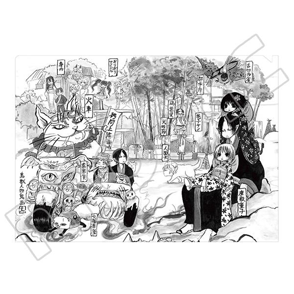鬼灯の冷徹(原作版) クリアファイル 9巻