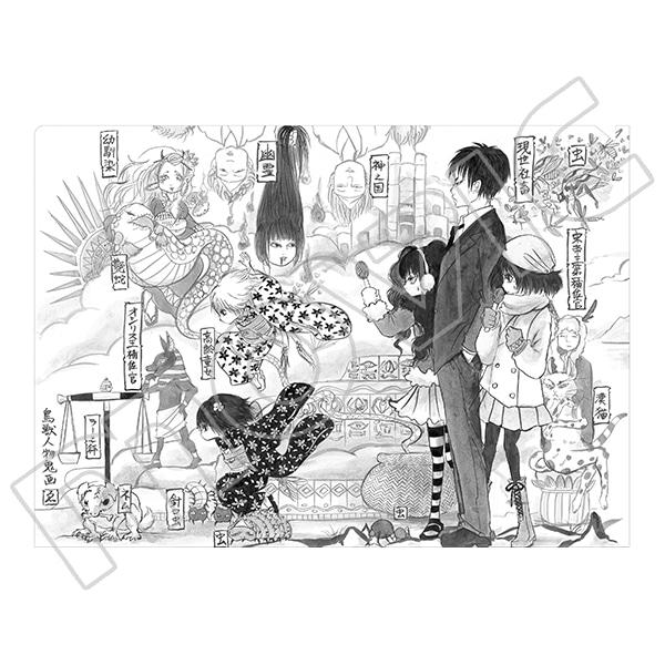 鬼灯の冷徹(原作版) クリアファイル 11巻