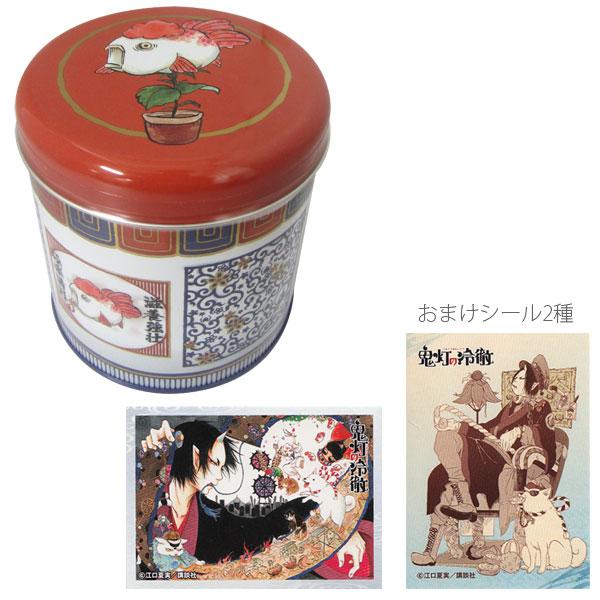鬼灯の冷徹(原作版) 缶入りキャンディ