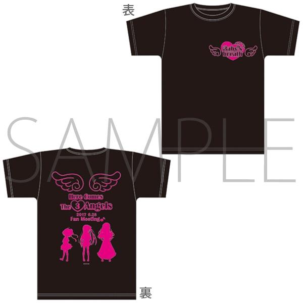 天使の3P! 天使のTシャツ