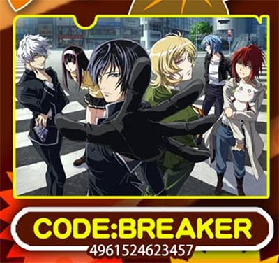 CODE:BREAKER(アニメ版) クリアファイル
