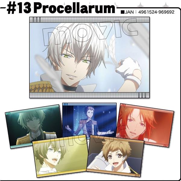 ツキウタ。 THE ANIMATION ポストカードセット #13 Procellarum