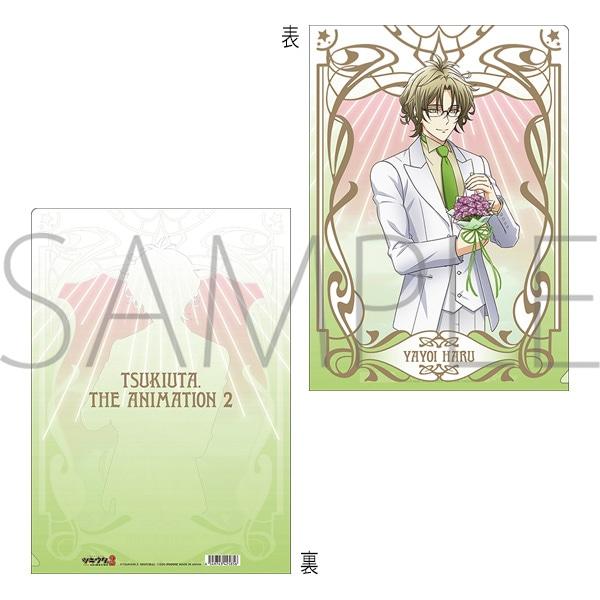 ツキウタ。 THE ANIMATION 2 クリアファイル 弥生春(花スーツ)