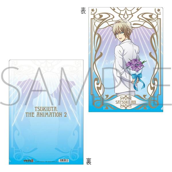 ツキウタ。 THE ANIMATION 2 クリアファイル 皐月葵(花スーツ)
