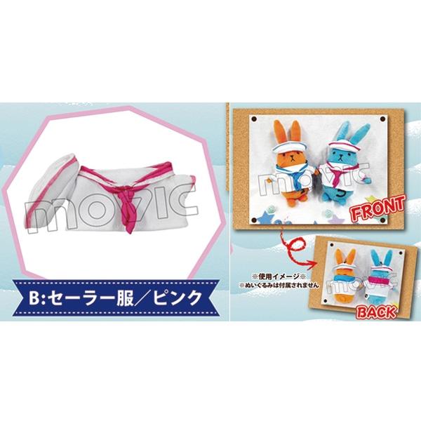 ツキウタ。 ツキウサ。・リッズ・アライヌ 用ミニセーラー服セット ピンク