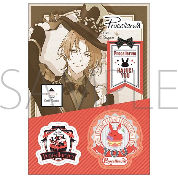 TSUKIPRO SHOP in HARAJUKU 「TSUKINO Sweets Kingdom」 ステッカー Procellarum・葉月 陽
