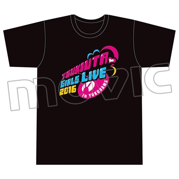 ツキウタ。ガールズライブ2016 in 横浜 Tシャツ/ユニセックスMサイズ