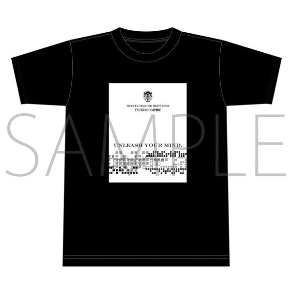 「ツキステ。第8幕」 Tシャツ【受注生産】