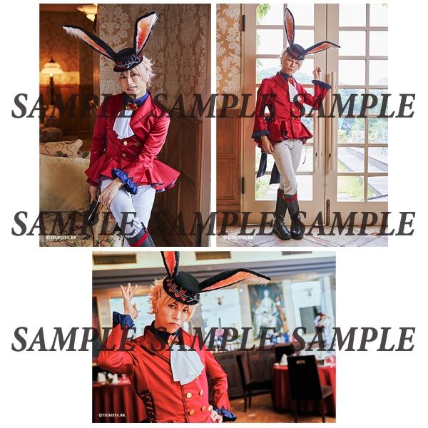 ツキステ。第5幕『Rabbits Kingdom』 ブロマイドセット C如月恋(横尾瑠尉)