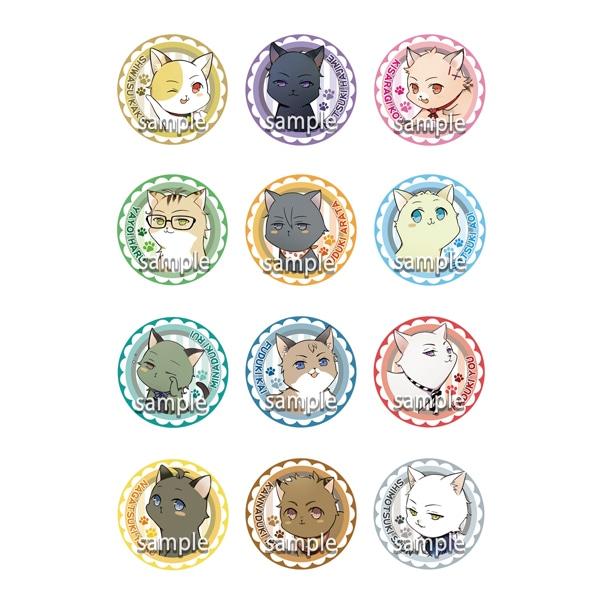 ツキウタ。 キャラバッジコレクション 月猫イラスト(3個セット) 【SCC26】