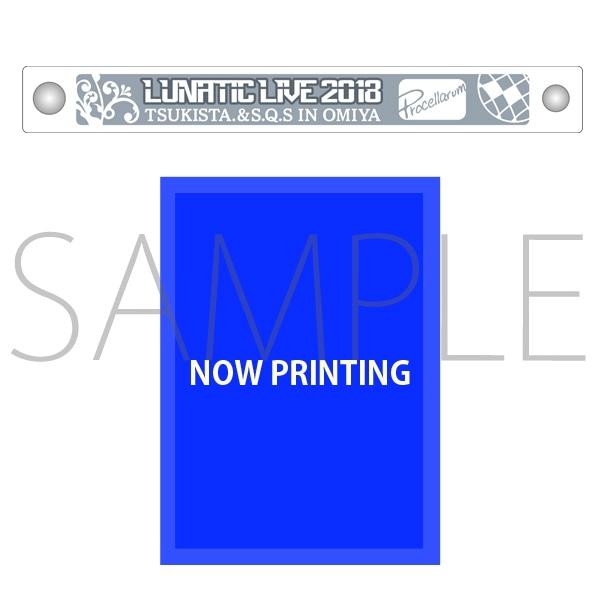 【受注生産】LUNATIC LIVE2018 ラバーリストバンド Procellarum