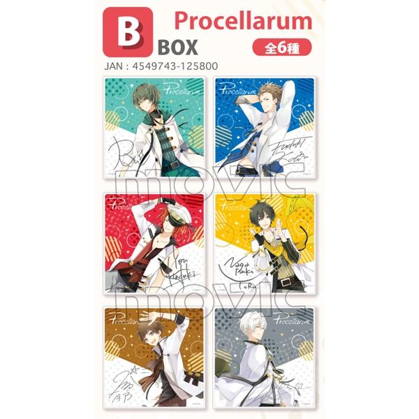 ツキウタ。 アクリルサインボードコレクション Procellarum