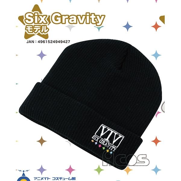 ツキウタ。 THE ANIMATION ニット帽 Six Gravityモデル