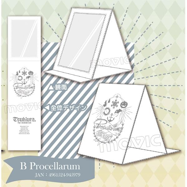 ツキウタ。 THE ANIMATION 折りたたみミラー B:Procellarum