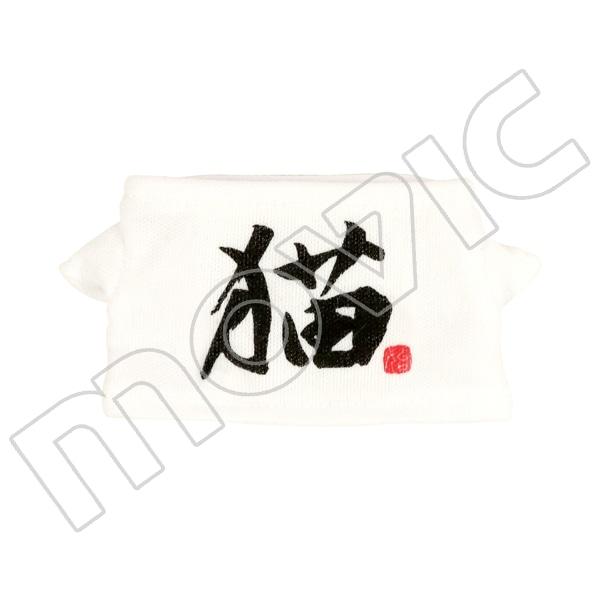 ツキプロ マスコット用Tシャツ 【D】猫