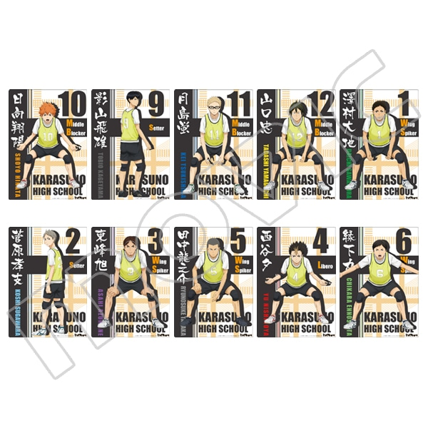 ハイキュー!! 烏野高校 VS 白鳥沢学園高校 ミニクリアポスターコレクション