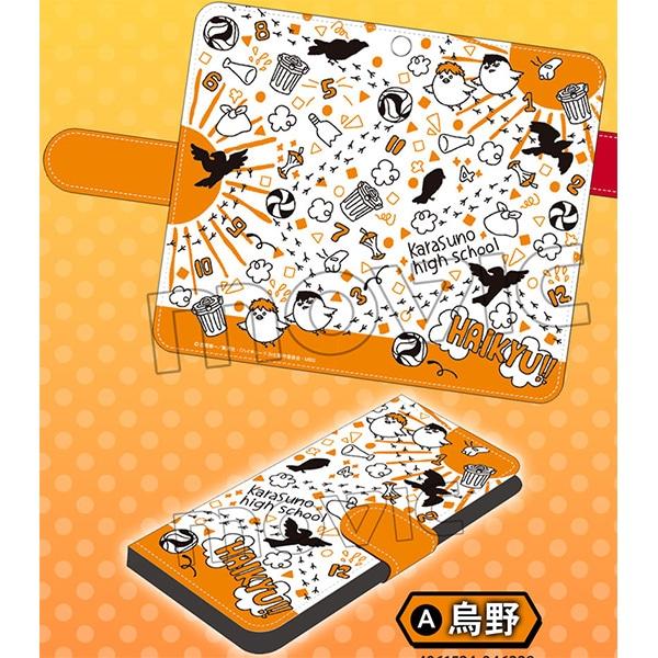 ハイキュー!! 烏野高校 VS 白鳥沢学園高校 手帳型スマホケース A:烏野
