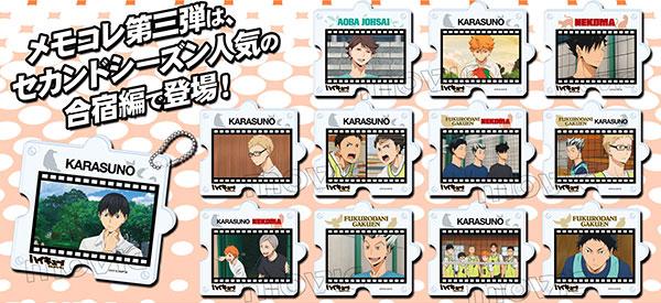 ハイキュー!! セカンドシーズン メモリーズコレクション 合宿編vol.3