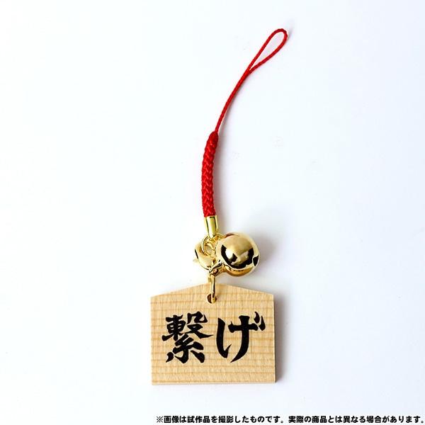 ハイキュー!! TO THE TOP 必勝鈴キーホルダー 音駒高校