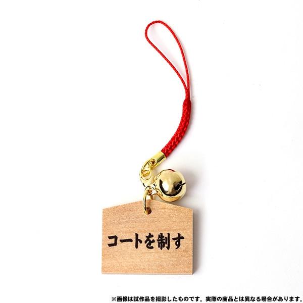 ハイキュー!! TO THE TOP 必勝鈴キーホルダー 青葉城西高校