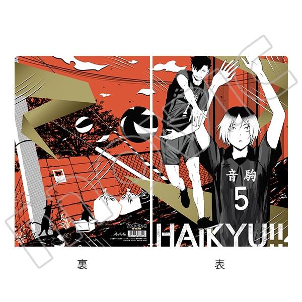 ハイキュー!! TO THE TOP クリアファイル Art-Pic 音駒高校