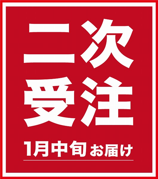 【二次受注分】ハイキュー!! TO THE TOP アクリルスタンド 木兎