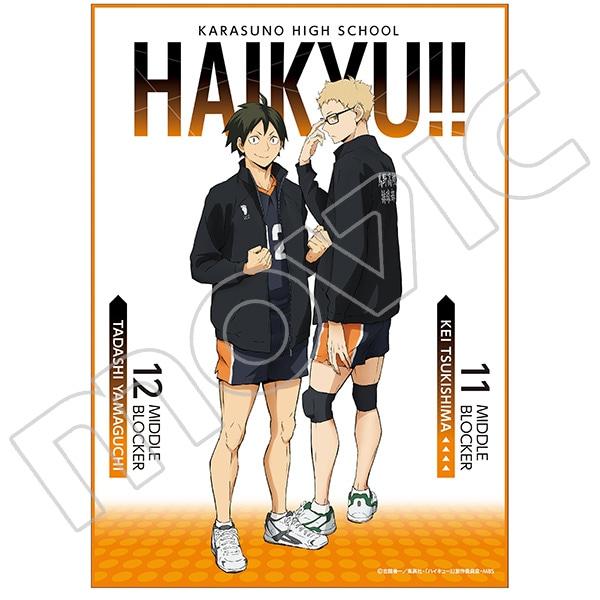 ハイキュー!! TO THE TOP ポートレートタオル 月島&山口