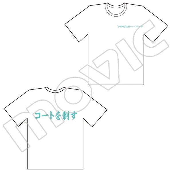 ハイキュー!! TO THE TOP 横断幕Tシャツ 青葉城西高校