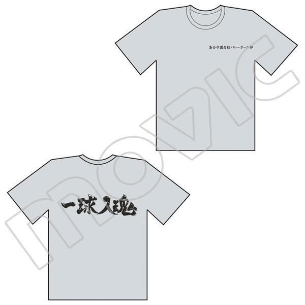 ハイキュー!! TO THE TOP 横断幕Tシャツ 梟谷学園高校