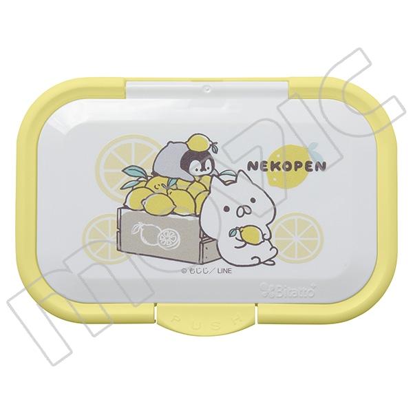 ねこぺん日和 Bitattoプラス レモン