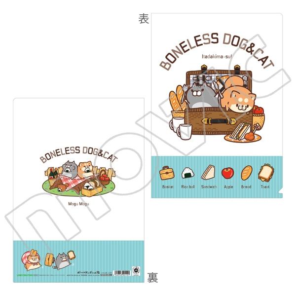 ボンレス犬とボンレス猫 クリアファイル ピクニック
