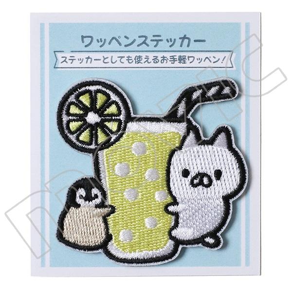 ねこぺん日和 ワッペンステッカー レモンソーダ