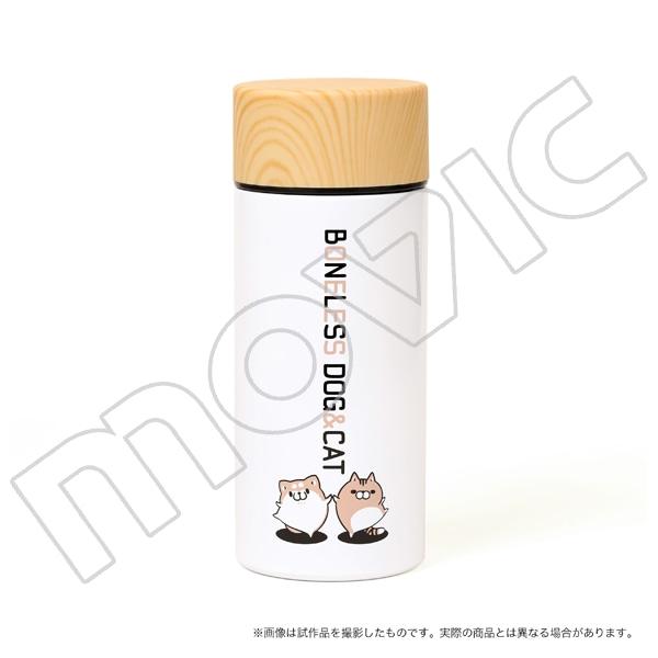 ボンレス犬とボンレス猫 ステンレスボトル 300ml