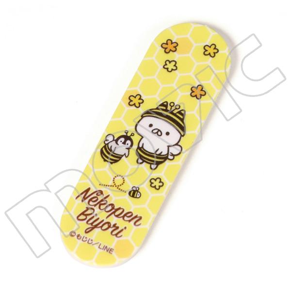 ねこぺん日和 モバイルバンド ミツバチ