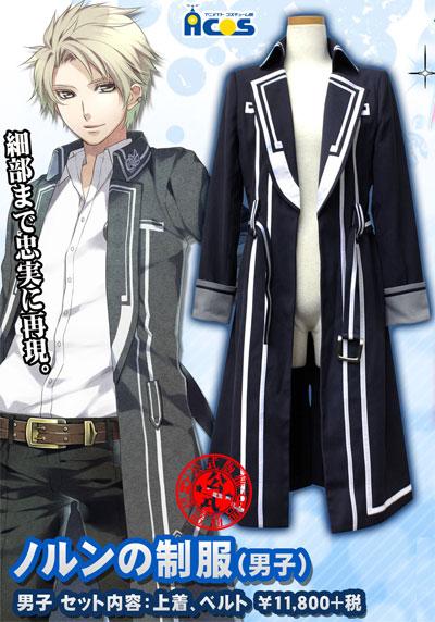 NORN9 ノルン+ノネット   ノルンの制服(男子)ジャケット