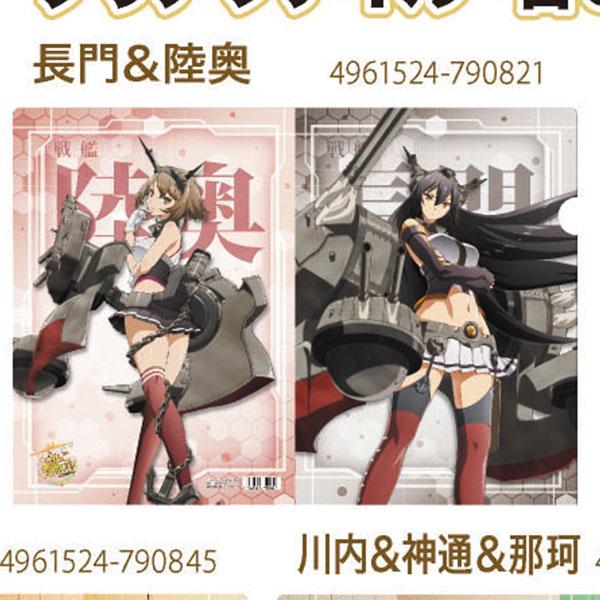 艦隊これくしょん クリアファイル/長門&陸奥