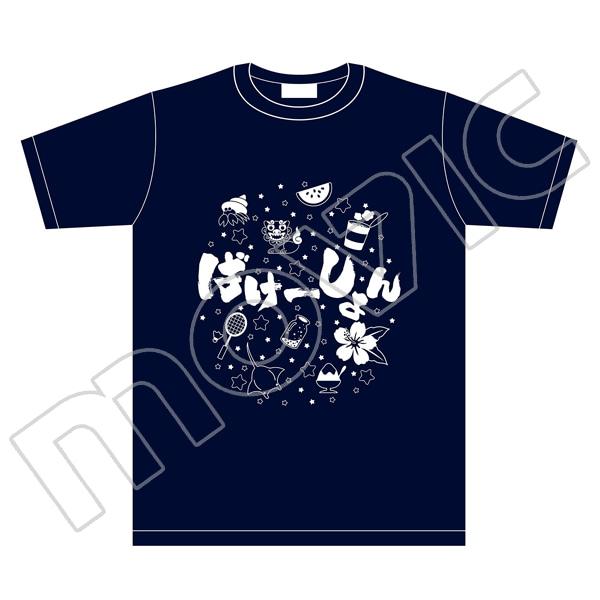 劇場版 のんのんびより ばけーしょん Tシャツ Lサイズ