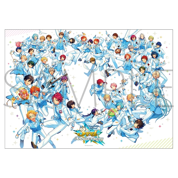あんさんぶるスターズ! 〜3rd Anniversary ファン感謝祭〜 ポスター