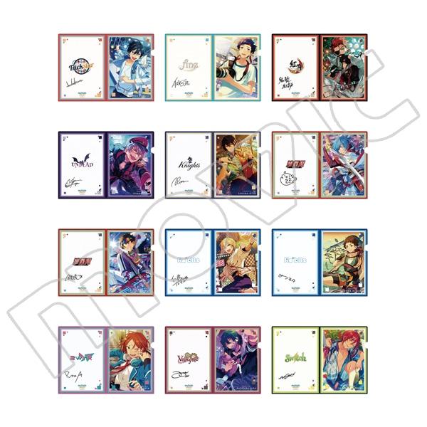 あんさんぶるスターズ! クリアファイルコレクション Vol.9 B