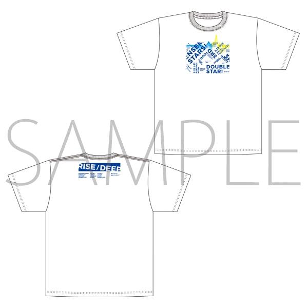 """あんさんぶるスターズ!DREAM LIVE -3rd Tour """"Double Star!""""- 事後通販 Tシャツ"""