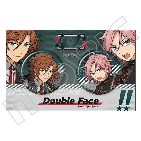 あんさんぶるスターズ!! キャラバッジセット Double Face