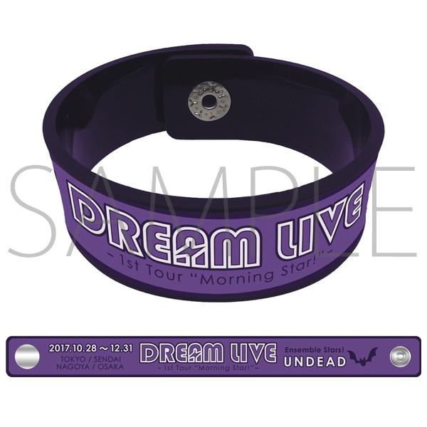 """あんさんぶるスターズ!DREAM LIVE -1st Tour """"Morning Star!""""- 事後通販 ラバーブレスレット UNDEAD"""