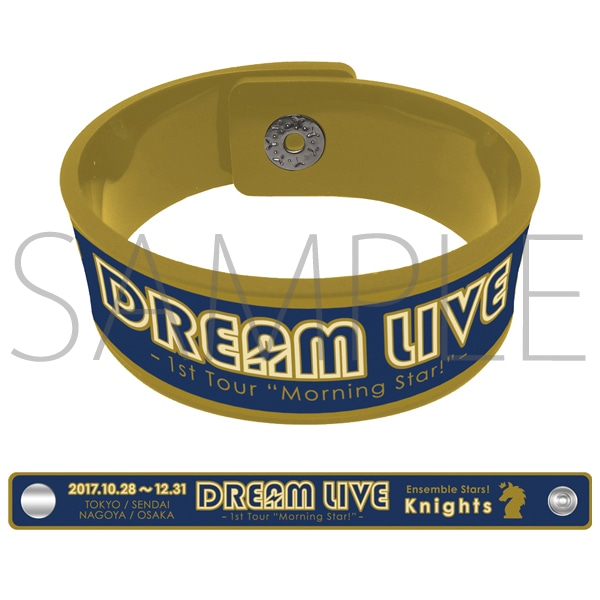 """あんさんぶるスターズ!DREAM LIVE -1st Tour """"Morning Star!""""- 事後通販 ラバーブレスレット Knights"""