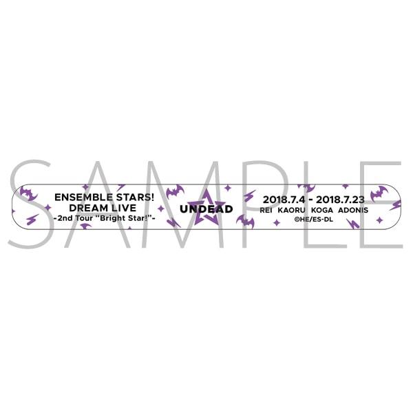 """あんさんぶるスターズ!DREAM LIVE -2nd Tour """"Bright Star!""""- 事後通販 アクリルバングル UNDEAD"""