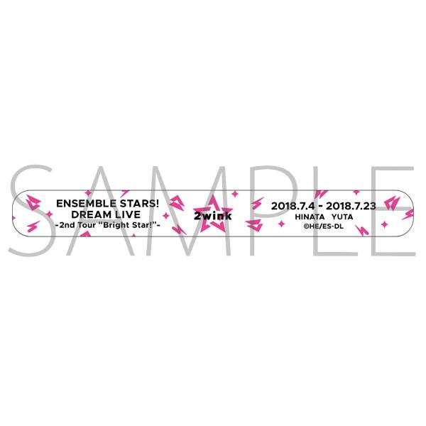 """あんさんぶるスターズ!DREAM LIVE -2nd Tour """"Bright Star!""""- 事後通販 アクリルバングル 2wink"""