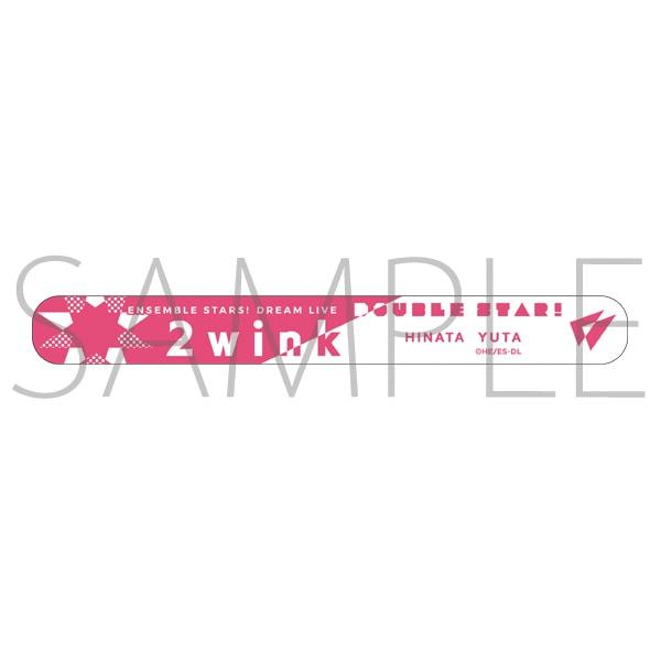 """あんさんぶるスターズ!DREAM LIVE -3rd Tour """"Double Star!""""- 事後通販 アクリルバングル 2wink"""