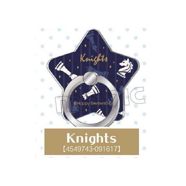 あんさんぶるスターズ! スマホホルダー Knights